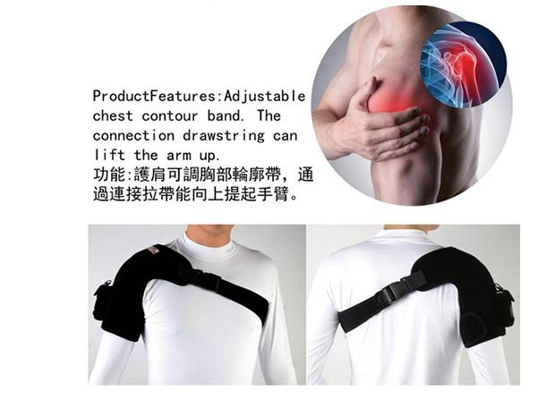 メガゴルフジャパン 腰痛 肩痛 膝痛 関節痛 緩和